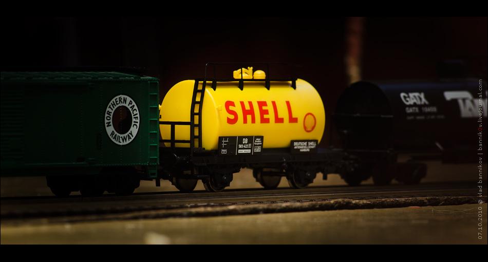 shell fuel tank h0 piko