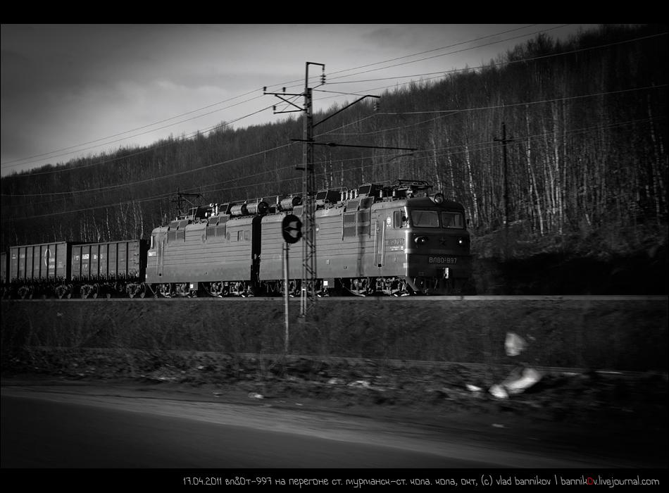 вл80т-997 на перегоне ст. мурманск—ст. кола 17.04.2011
