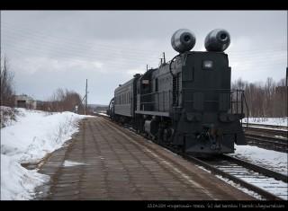 «пиратский» поезд