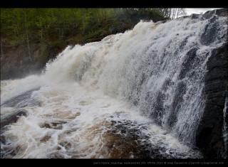 лавна (водопад)
