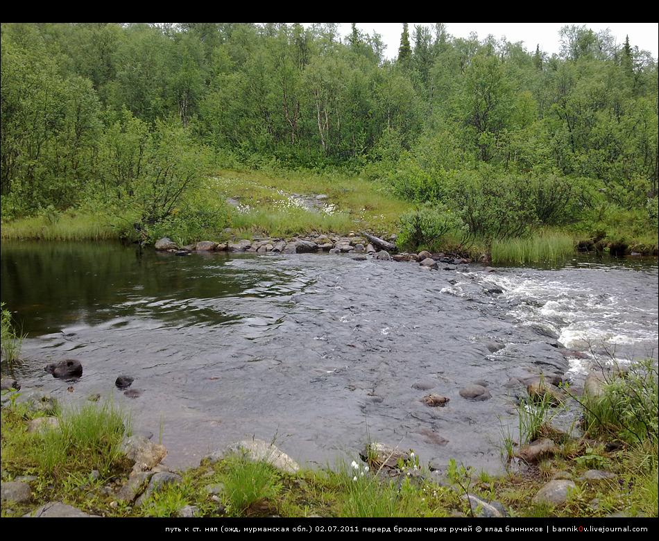 килпъявр озеро рыбалка
