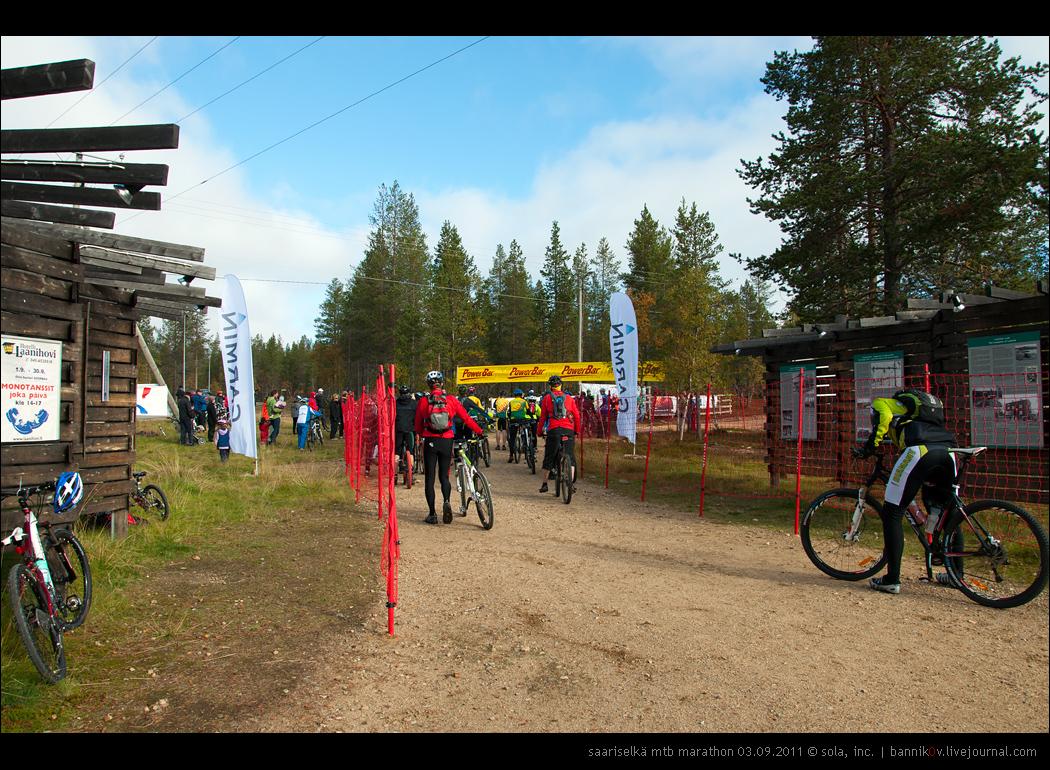 saariselkä MTB marathon 03.09.2011 | категория «элита» готовится к старту