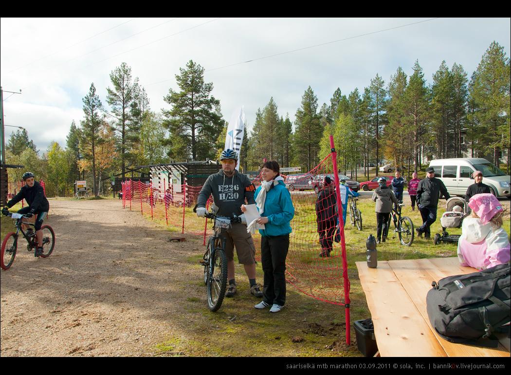 saariselkä MTB marathon 03.09.2011 | я получаю инструкции от организаторов