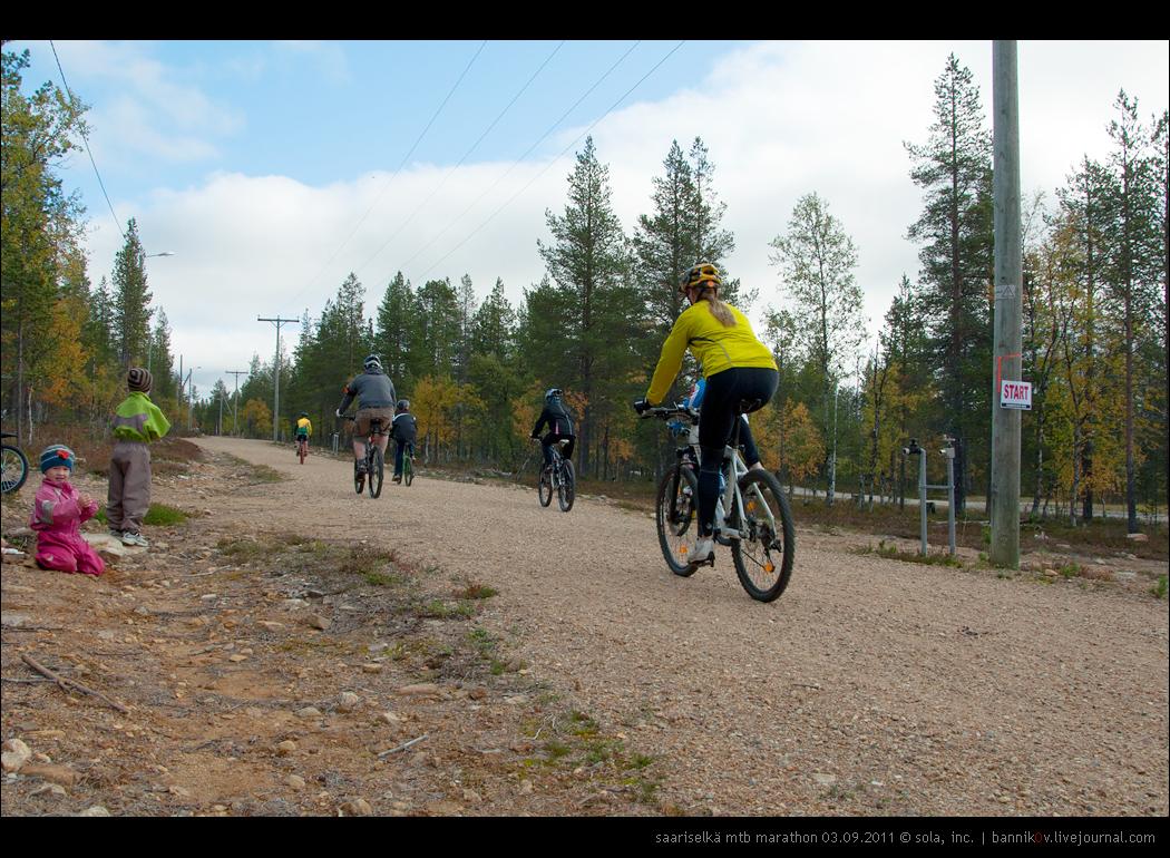 saariselkä MTB marathon 03.09.2011 | уехали