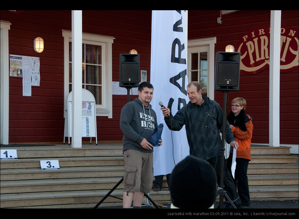 saariselkä MTB marathon 03.09.2011 | лотерея