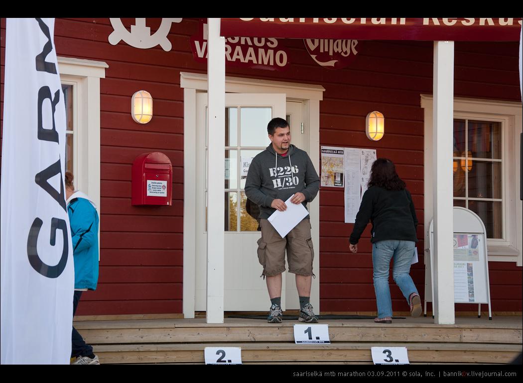 saariselkä MTB marathon 03.09.2011 | на пьедестале в одиночестве