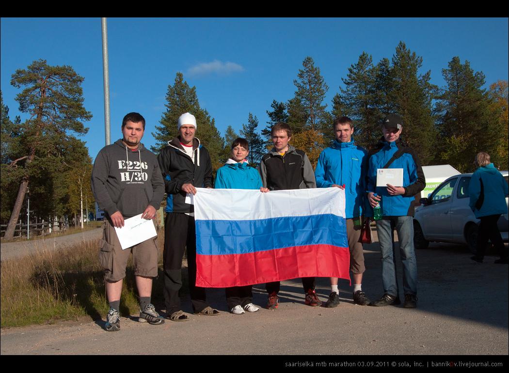 saariselkä MTB marathon 03.09.2011 | русские участники и организаторы