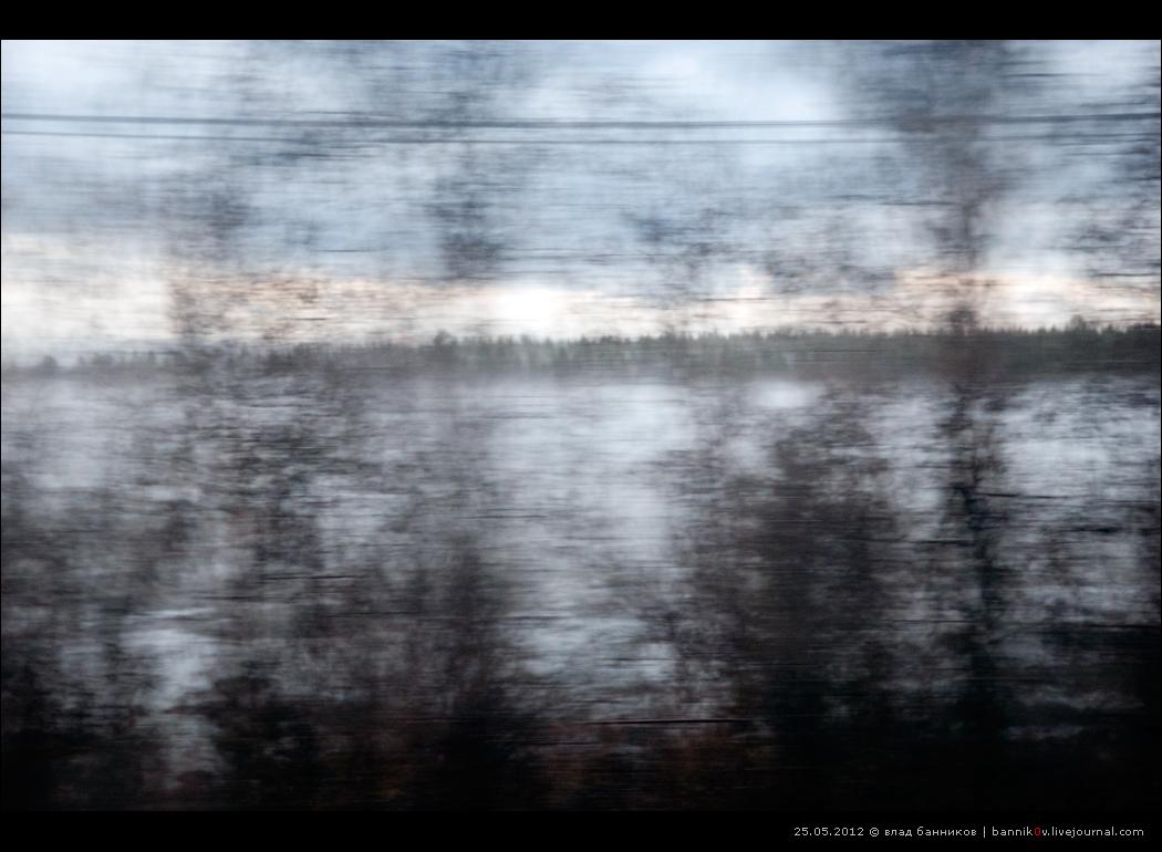 смазанная муть и туман