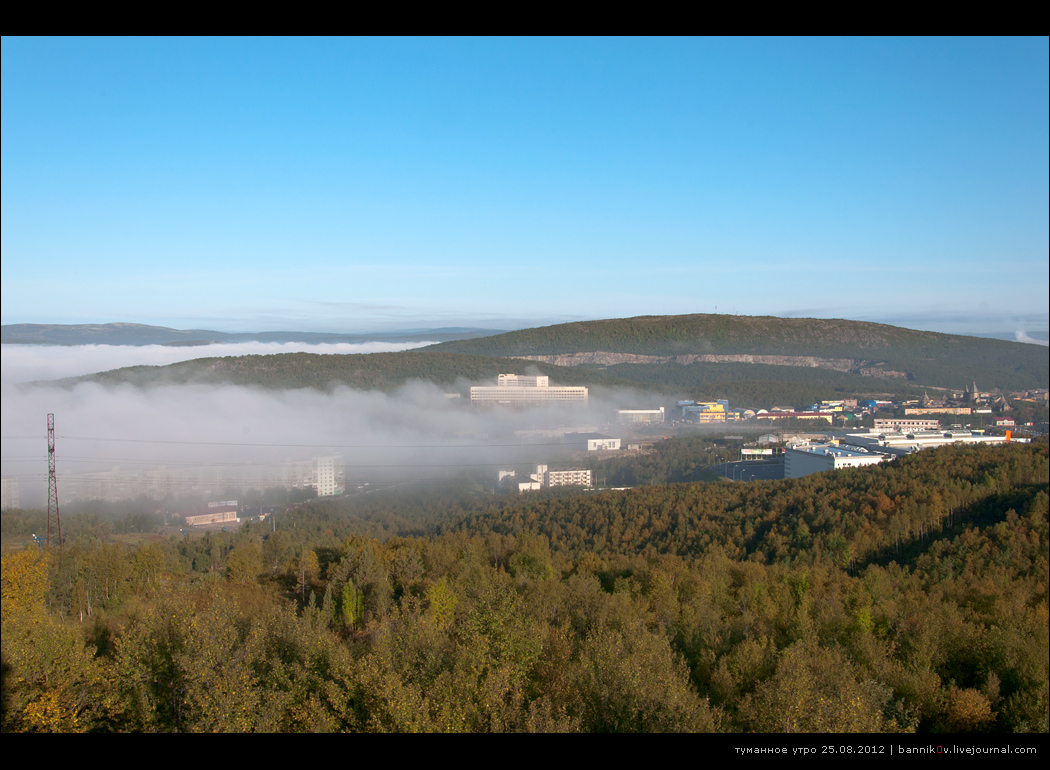 туманное утро 25.08.2012, гора горелая