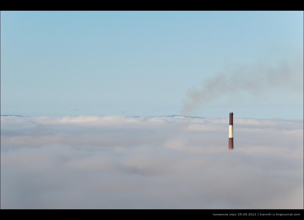 туманное утро 25.08.2012, одна из 2х труб южной котельной крупным планом