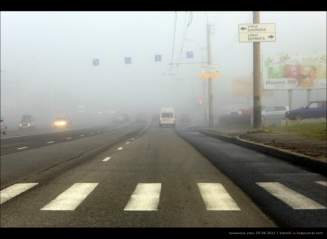туманное утро 25.08.2012, по кольскому проспекту