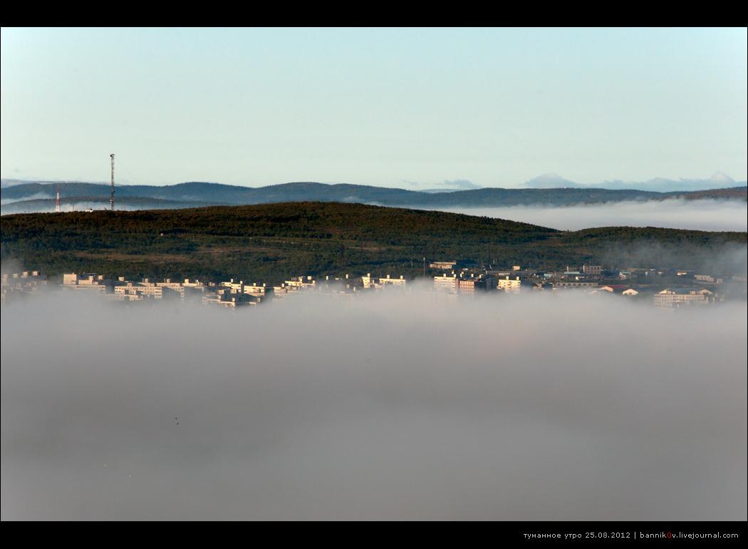 туманное утро 25.08.2012, видны дома на южной окраине