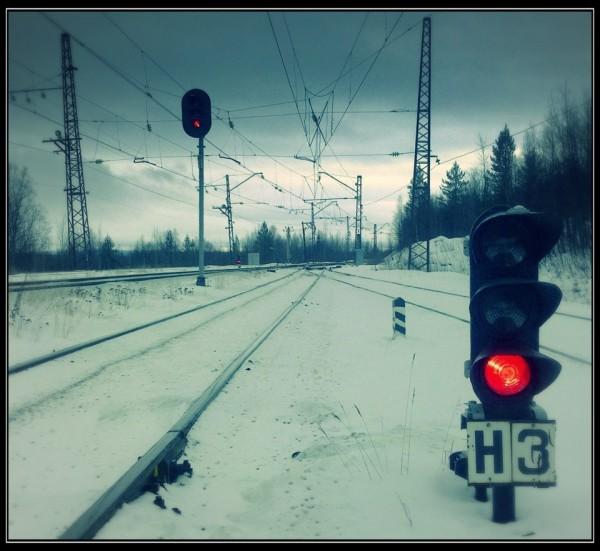 Лапландия, 3-й путь