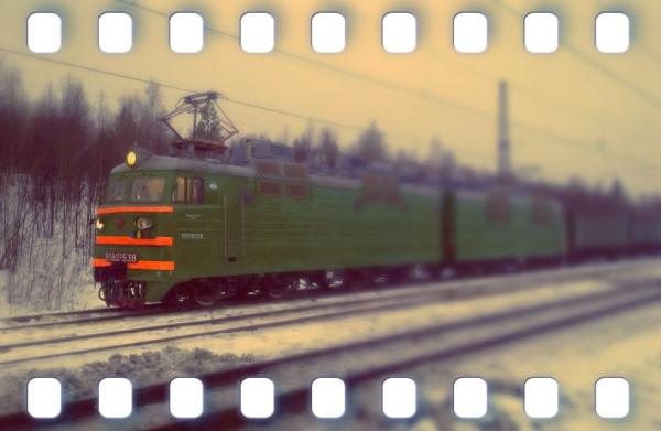 Лапландия, 5-й путь