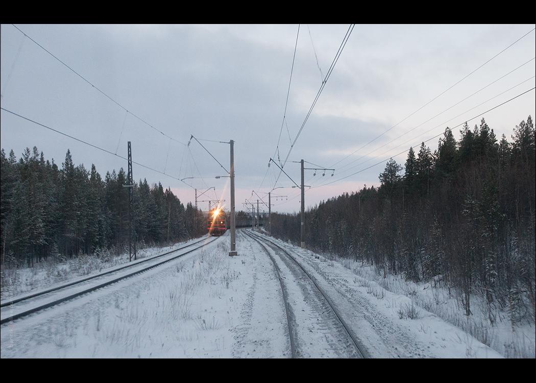 Впереди поезд