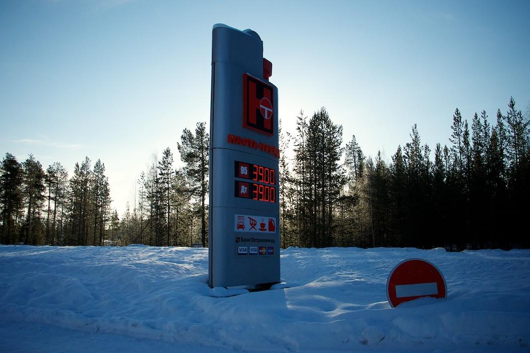 Цены на топливо (09.03.13) на заправке «Нафта-Трейд» рядом с МАПП «Лотта» (Российско-Финская граница)