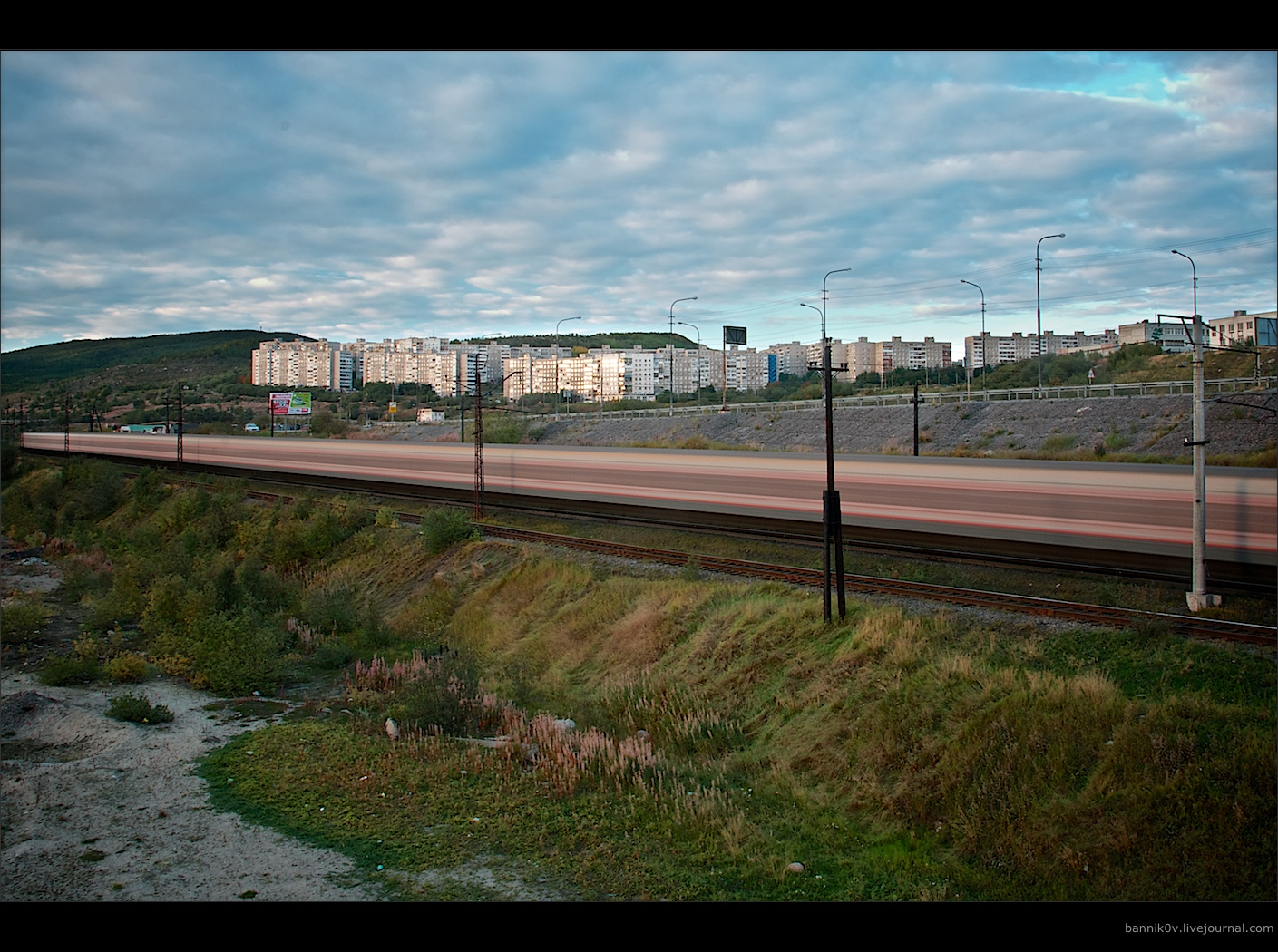 91-й Мурманск—Москва