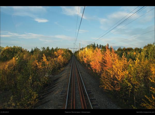 Перегон Мончегорск—Оленегорск