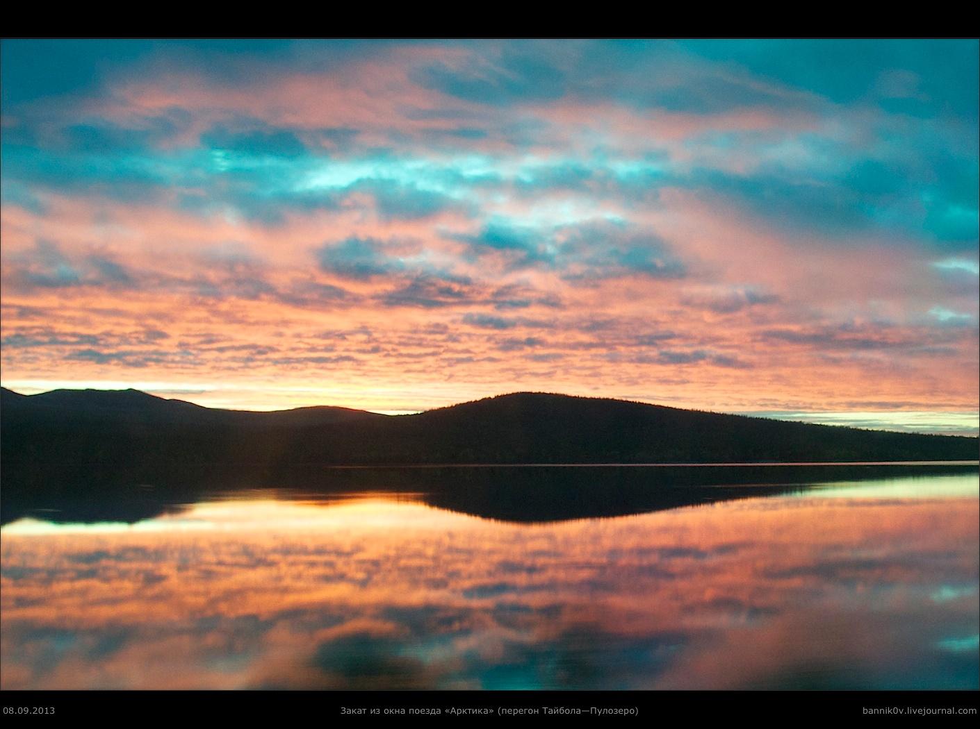 Закат из окна «Арктики» на перегоне Тайбола—Пулозеро 08.09.13 по дороге на ст. Волховстрой.