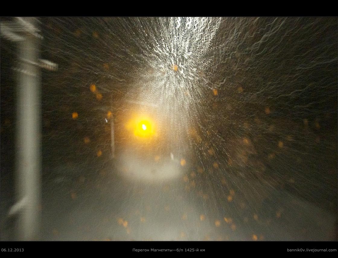 Предвходной светофор к б/п 1425 км
