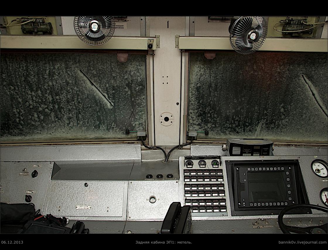 Нерабочая кабина ЭП1. За элеткровозом — пассажирский 373-й Мурманск—Вологда, но его не видно: метель.