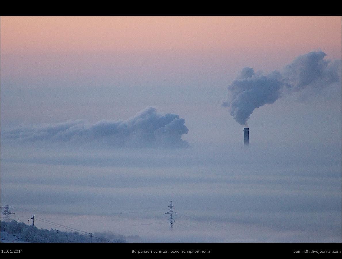 Встречаем солнце после полярной ночи в 2014-м (Мурманск под облаками, котельная топит)
