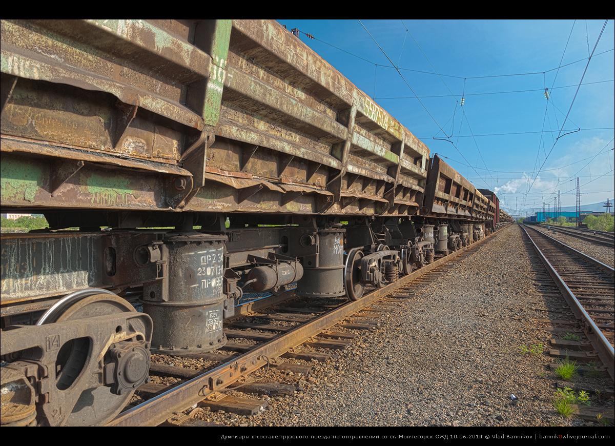 Думпкары в составе грузового поезда на отправлении со ст. Мончегорск ОЖД 10.06.2014
