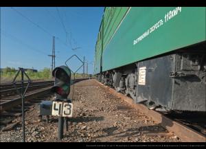 Выходной светофор Ч3 ст. Мончегорск