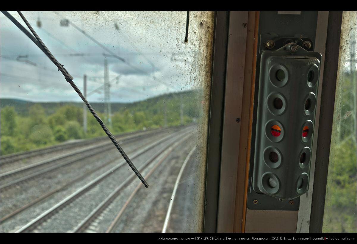 Локомотивный светофор