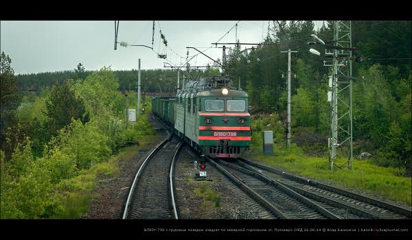 ВЛ80т-798 с грузовым поездом следует по северной горловине ст. Пулозеро ОЖД 26.06.14
