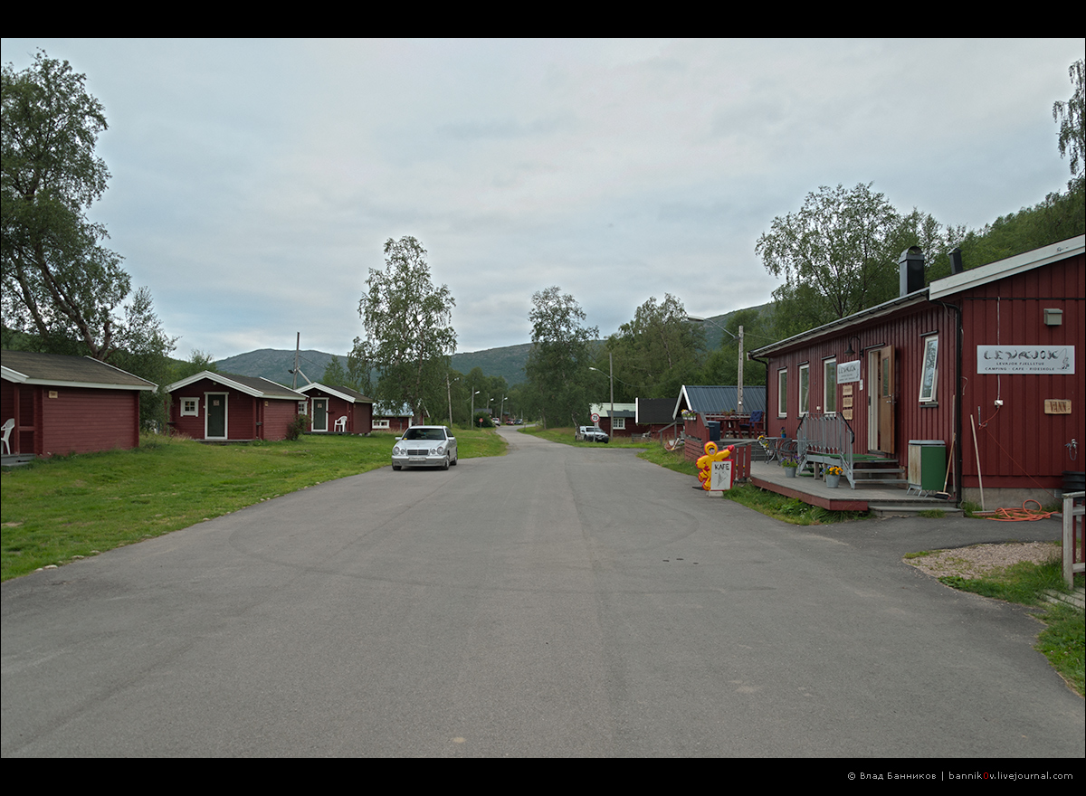 Кемпинг Levajok Fjellstue