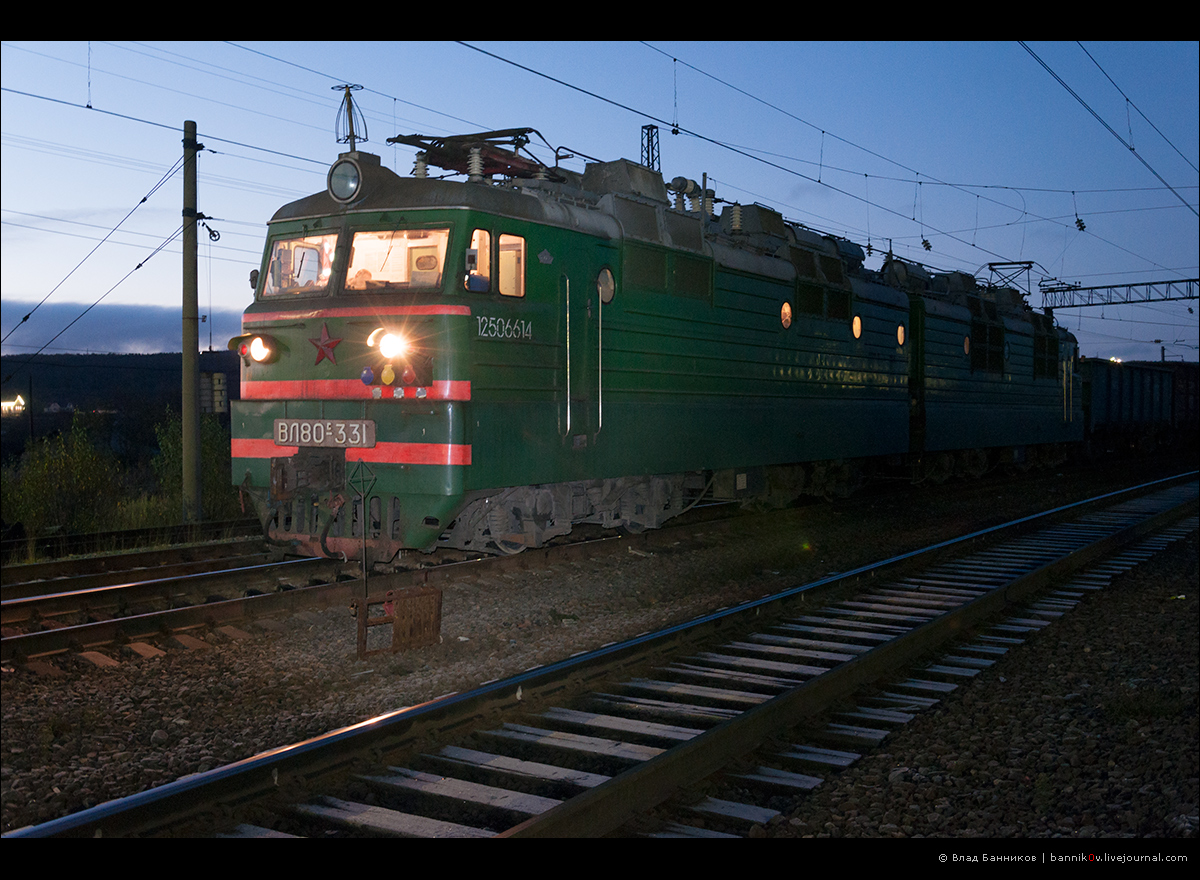 ВЛ80с-331