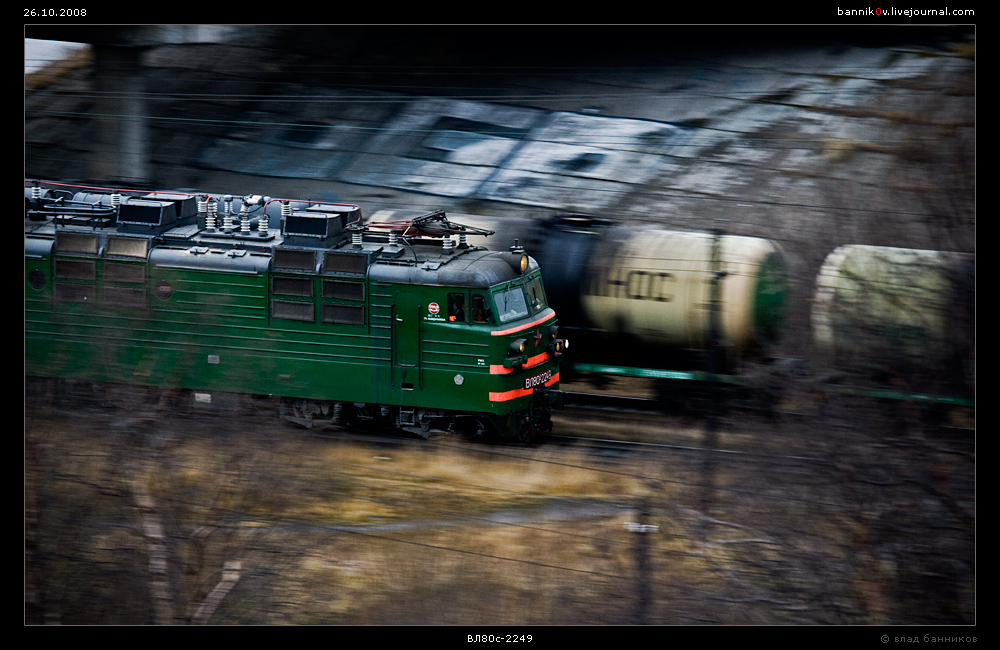 ВЛ80с-2249