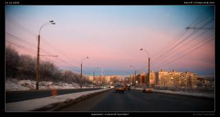 мурманск | кольский проспект
