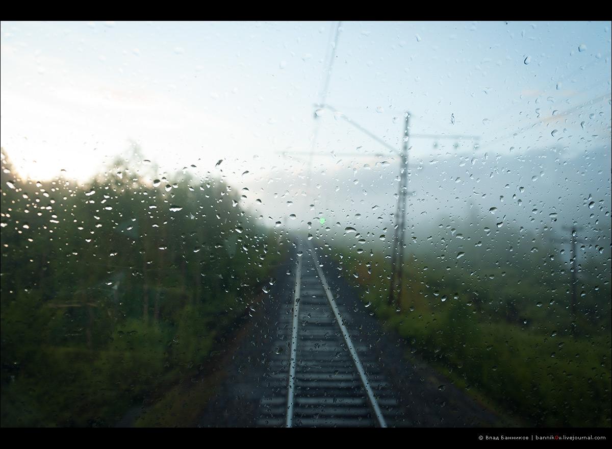 б/п 1391 км—Лопарская