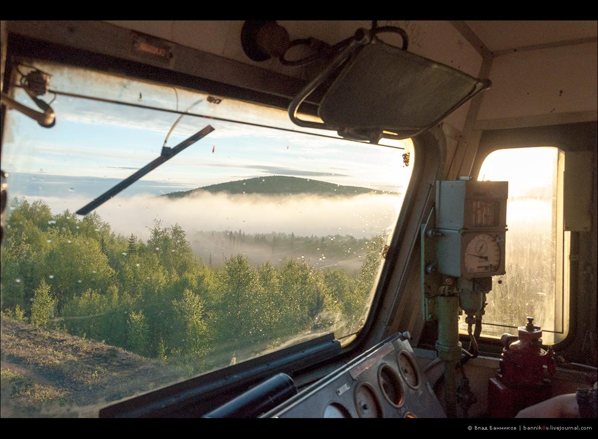 Туман над Колой