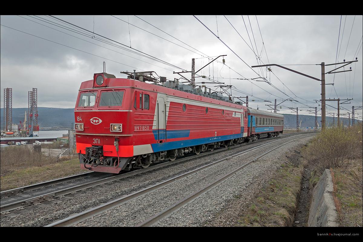 ЭП1-184 и вагон-путеизмеритель
