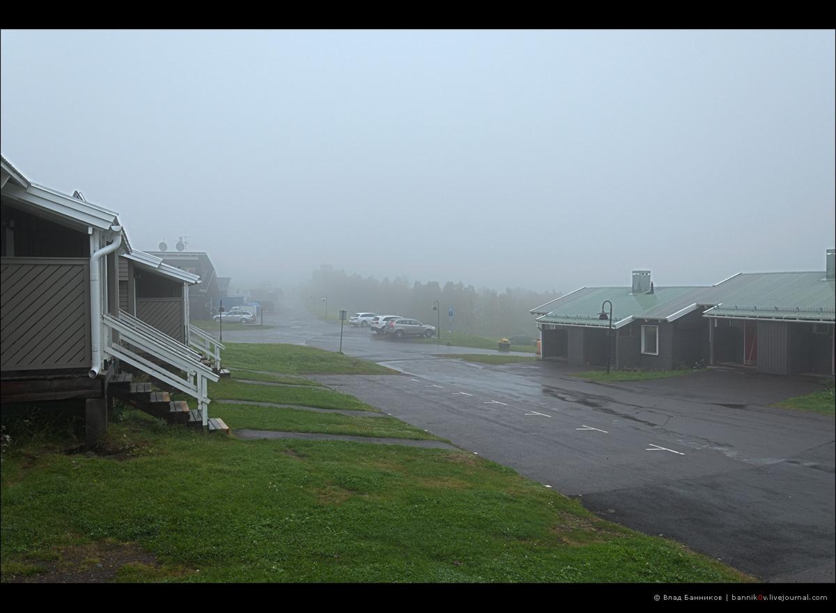 С добрым утром — туман