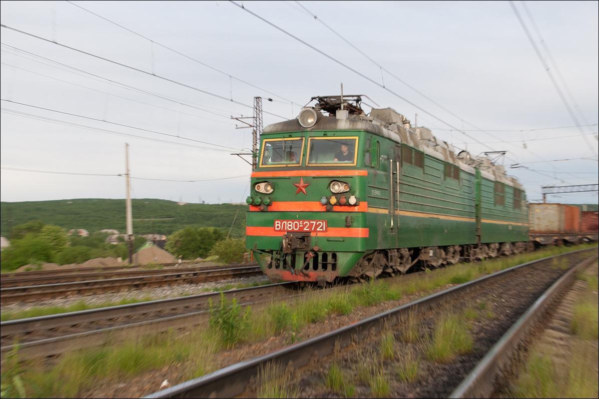 ВЛ80С-2721