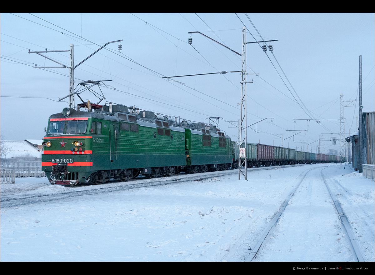 ВЛ80С-020 с грузовым на 1-м главном по Мурманску