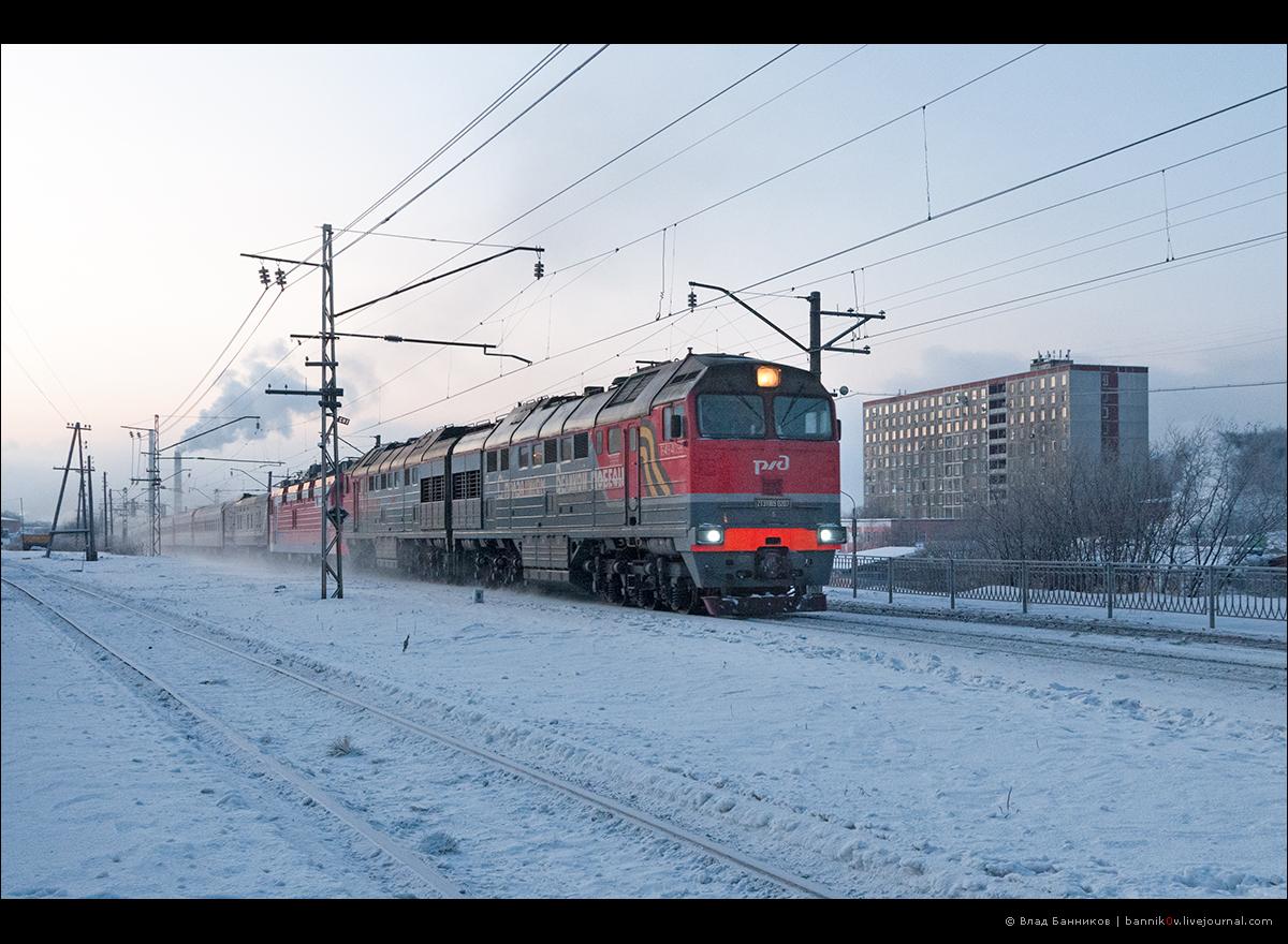 2ТЭ116У-0207 с 16-м Москва—Мурманск на 2-м главном по Мурманску