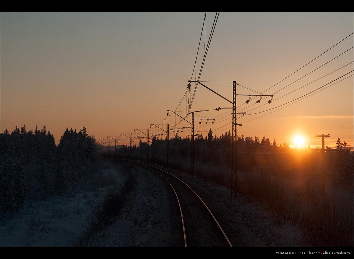 Пулозеро—Лапландия