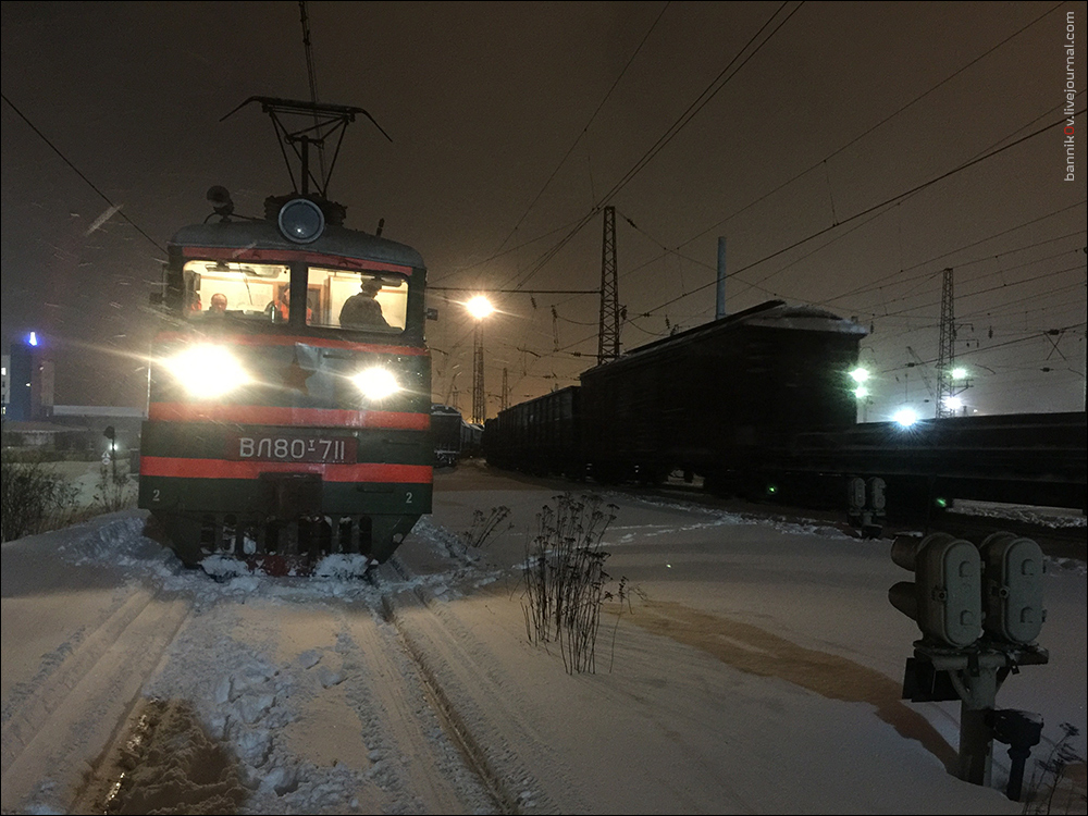 ВЛ80Т-711