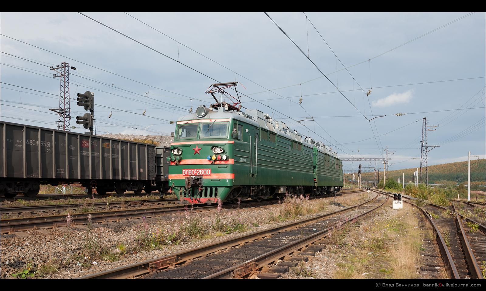 ВЛ80С-2600 по ст. Выходной
