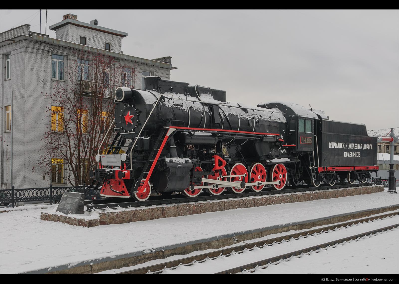 Паровоз Л-4386 в виде памятника на ст. Мурманск
