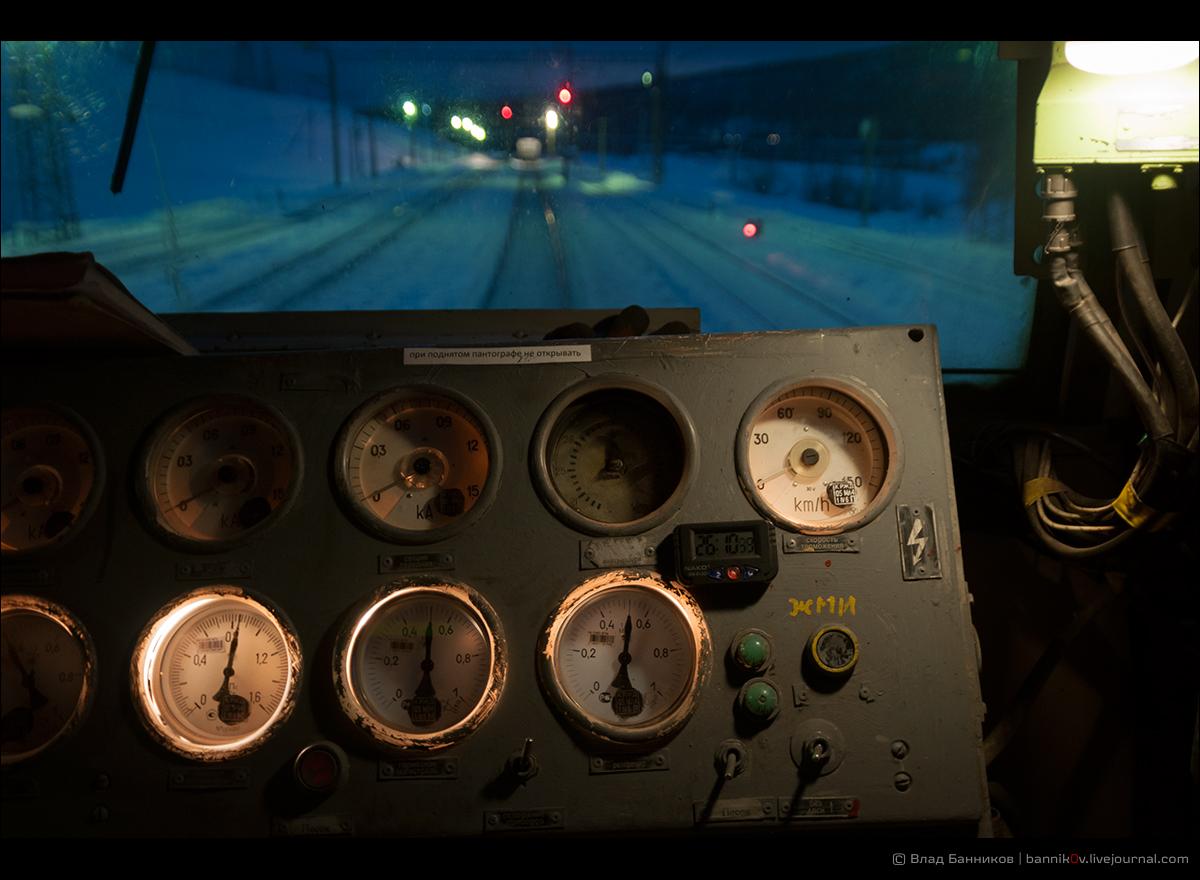 Недостаточное освещение измерительных приборов ПУ ТЧМ ВЛ80С