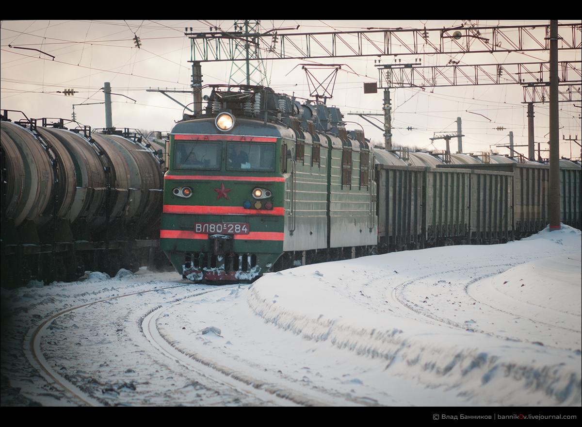 ВЛ80С-284 ходом по Выходному