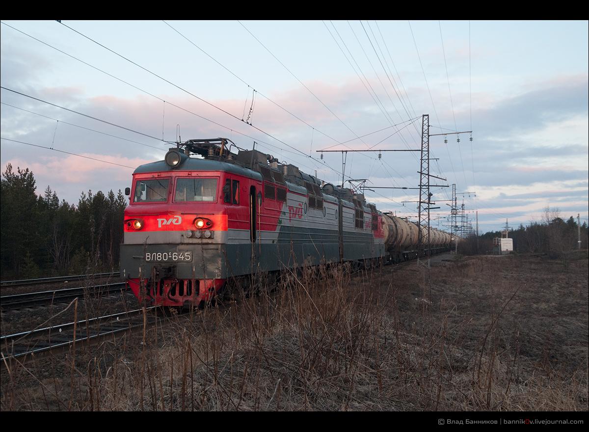ВЛ80С-645 с поездом на 3-м пути по Куне