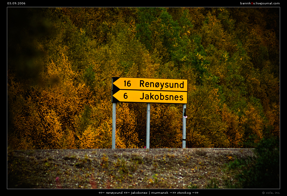««— renøysund ««— jakobsnes | murmansk —»» storskog —»»