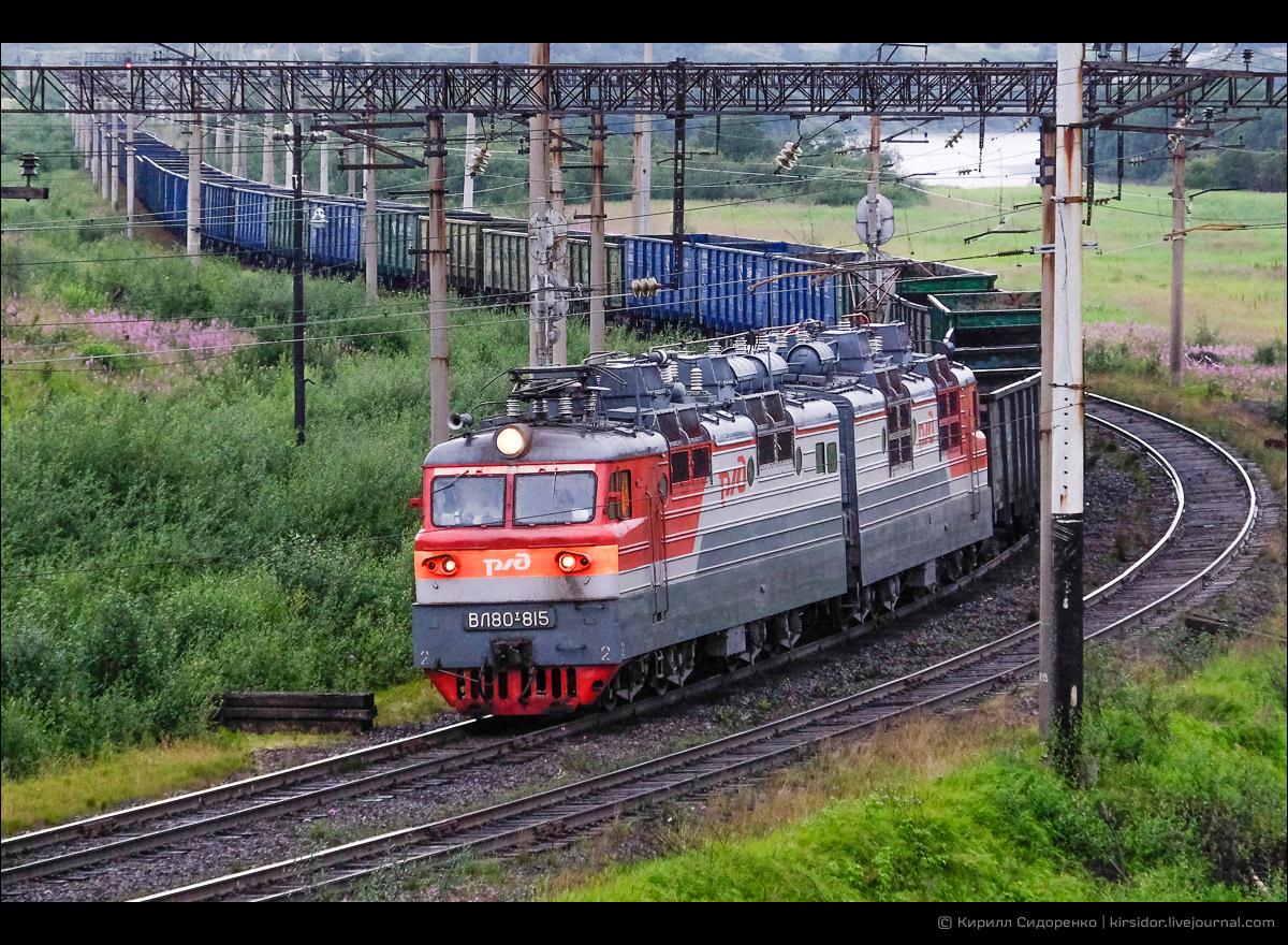 bannik0v ведёт поезд